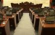 Congreso-Sesiones.PNG