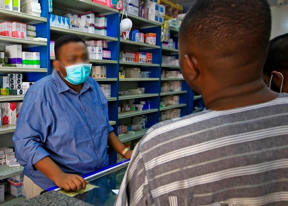 370912_Referencia farmacia. Foto: AFP