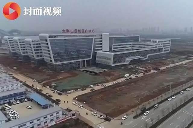 hospital_chino.jpg