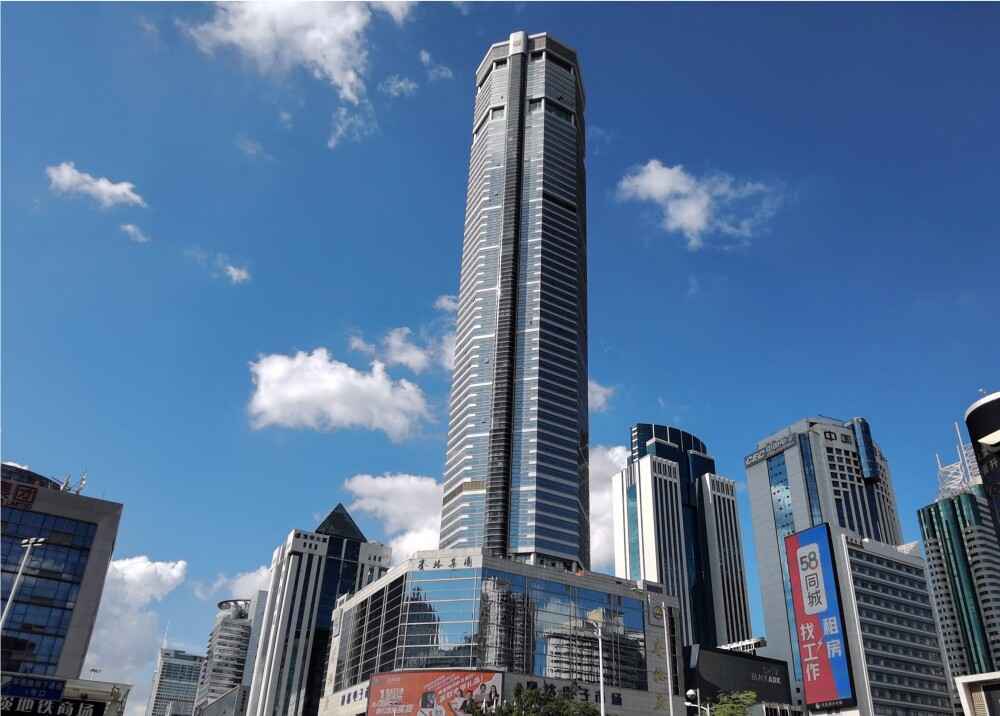 Rascacielos SEG Plaza_AFP.jpg