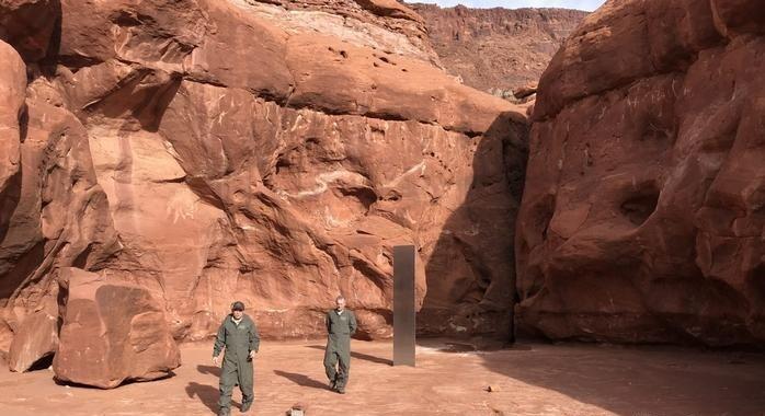 Departamento de Seguridad Pública de Utah Monolito - 24 de noviembre.jpg