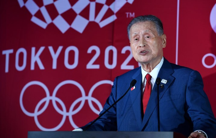 Yoshiro Mori  Tokio 2020  .jpg