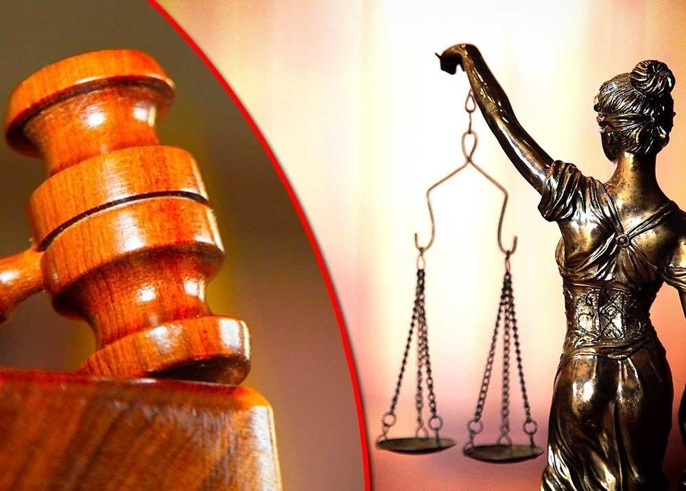 Fotos Rama Judicial, referencia.jpeg