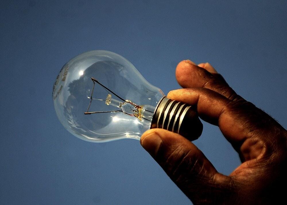 361140_Ahorro de energía / Foto: AFP