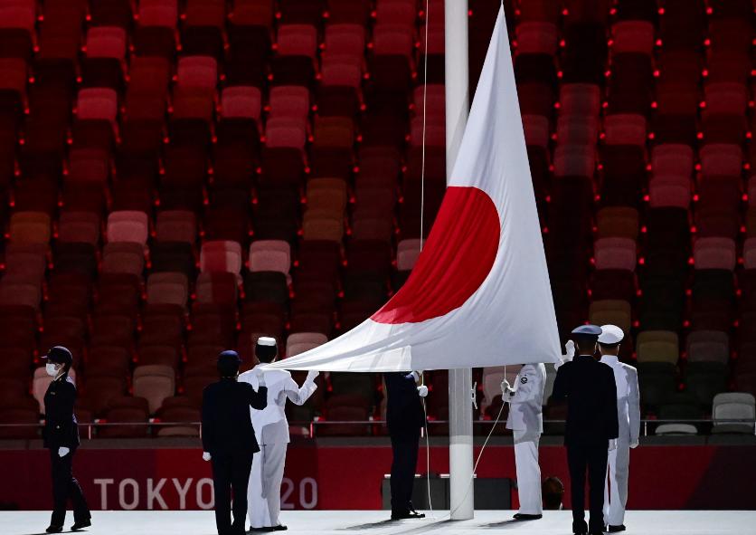 Japon-Homenaje