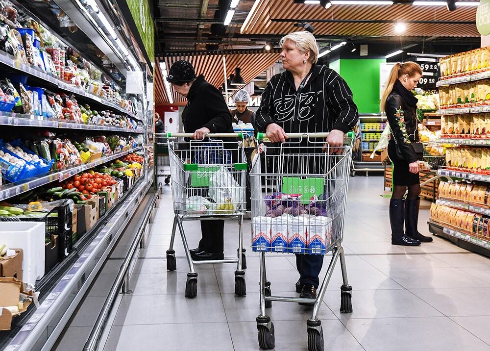 313781_Blu Radio. Supermercado (referencia). Foto: AFP