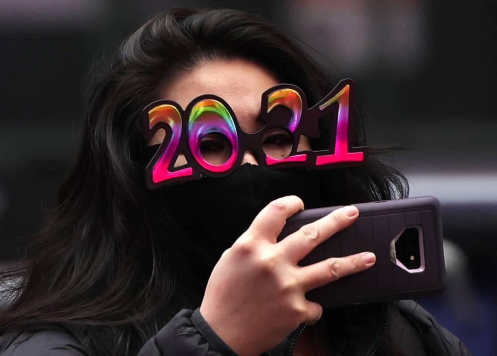 año nuevo 2021.jpeg