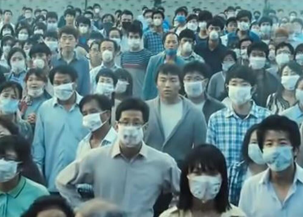 21573_Foto: El virus película / Trailer