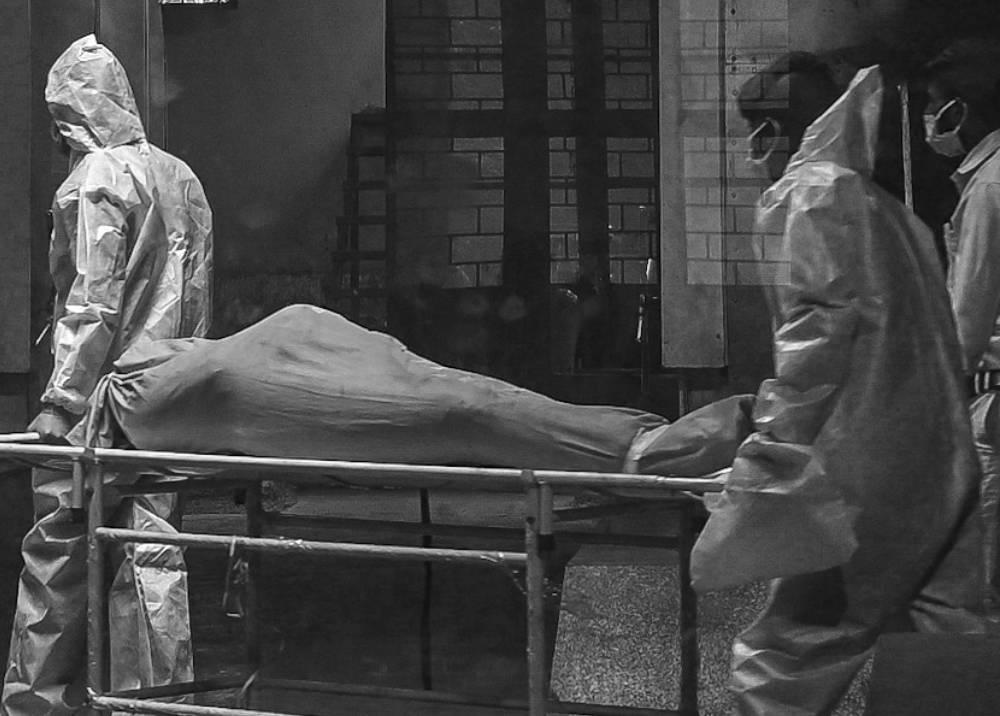 Levantamiento de cadáver.