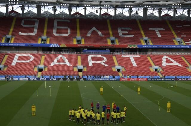 283699_estadio_spartak_moscu_020718_afp_e.jpg