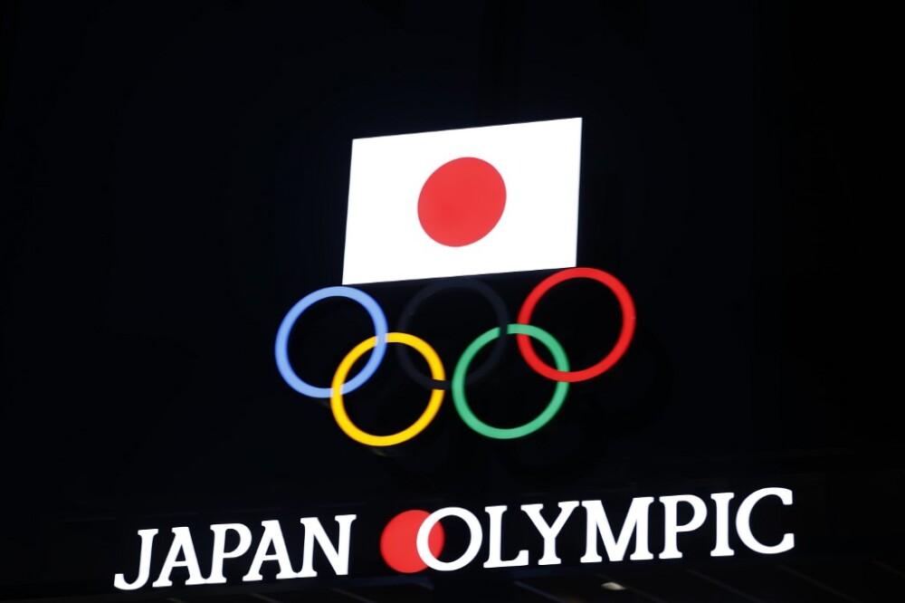 Olímpicos de Tokyo