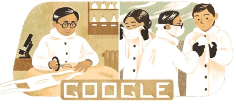 Doodle de Google.jpg