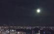 Meteorito Japon 1 - 30 de noviembre.jpg