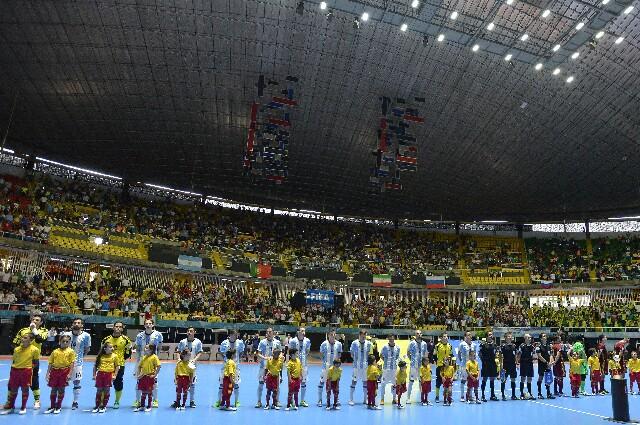 Copa Mundial de Fútbol Sala de la FIFA