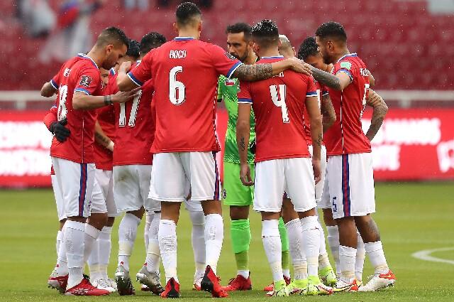 Selección de Chile, en Eliminatorias Sudamericanas