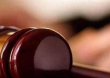 373837_martillo-justicia-fallo-condena-foto-cgr_colombia_0.jpg