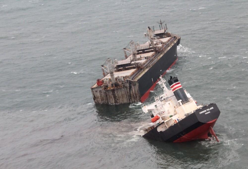 Barco se parte en dos en Japón
