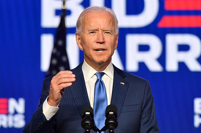 Joe-Biden-discurso-delaware.jpg