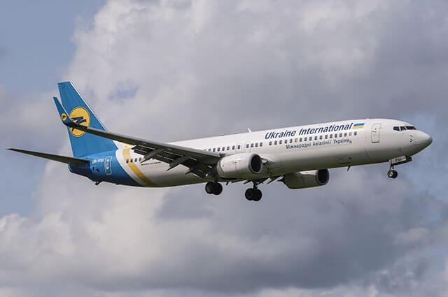 avion-ukrania.jpg