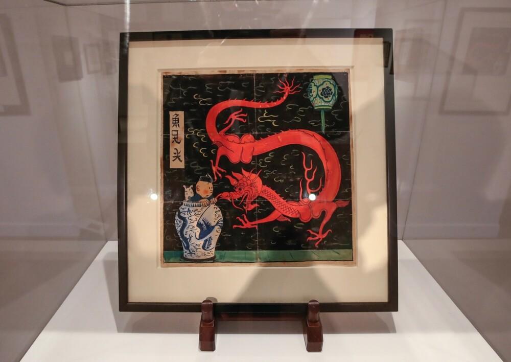 Dibujo de Tintín subastado.jpg