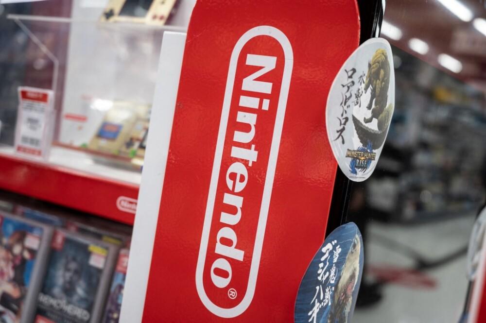 Galería Nintendo