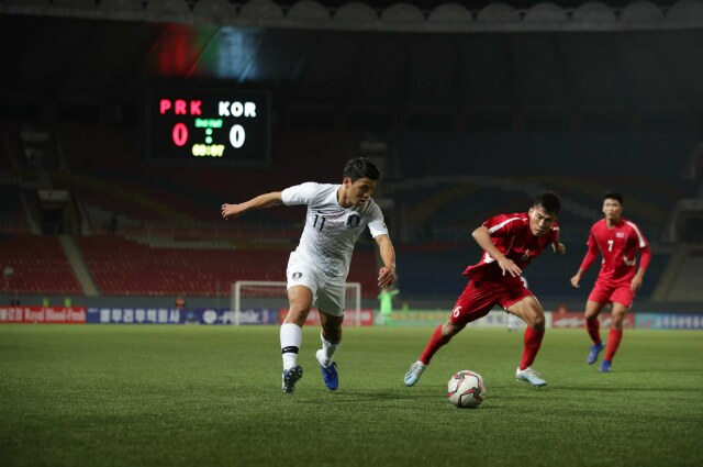 323249_Corea del Norte vs Corea del Sur