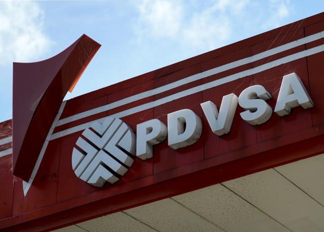 325995_BLU Radio. Petrolera estatal venezolana PDVSA / Foto: AFP