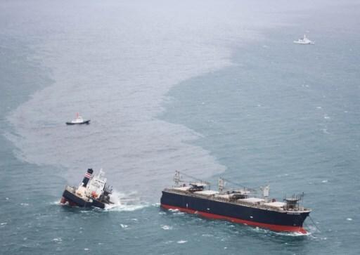 Panama-registered cargo ship stranded in Japan