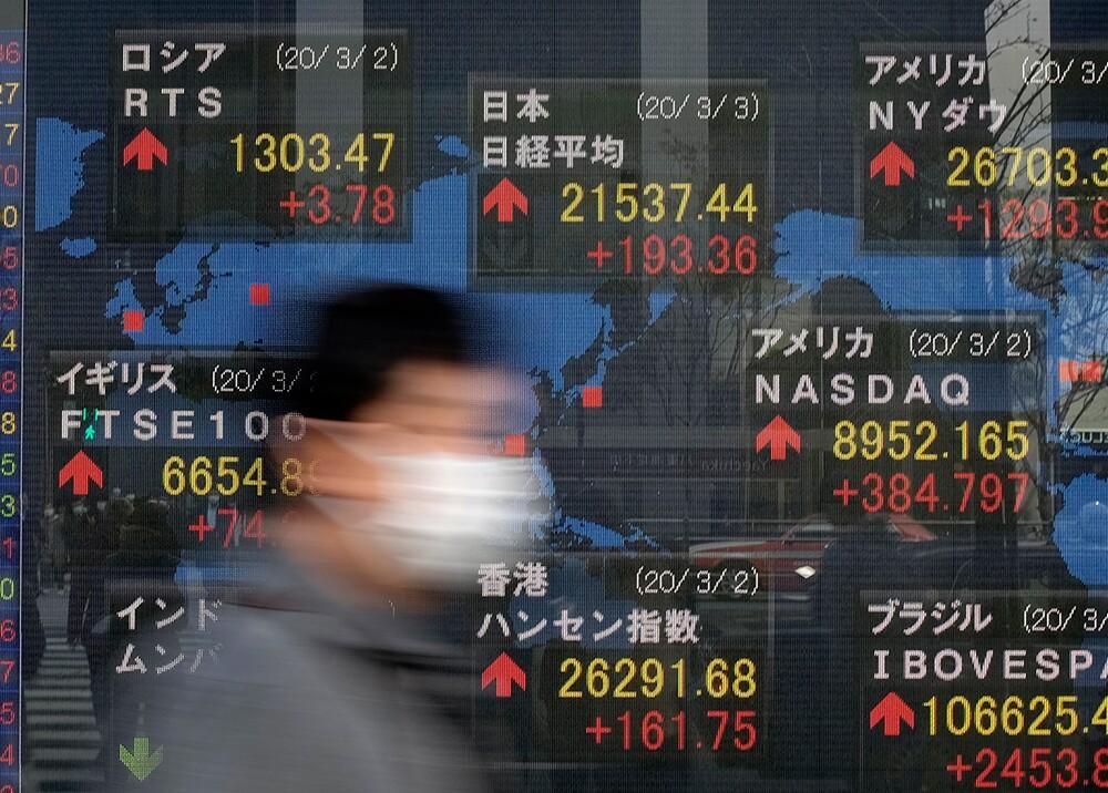 356976_Mercados mundiales / Foto: AFP