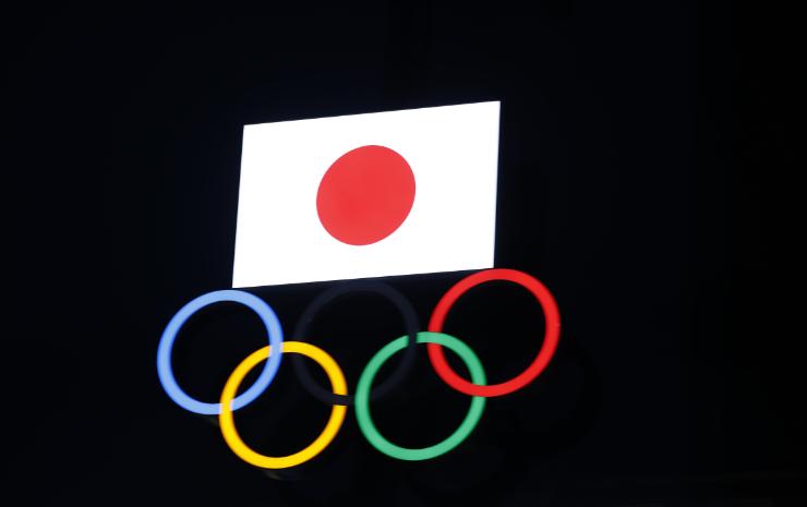 Japon-Olimpicos.PNG