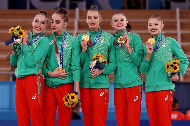 Bulgaria en gimnasia rítmica de los Juegos Olímpicos de Tokio 2020