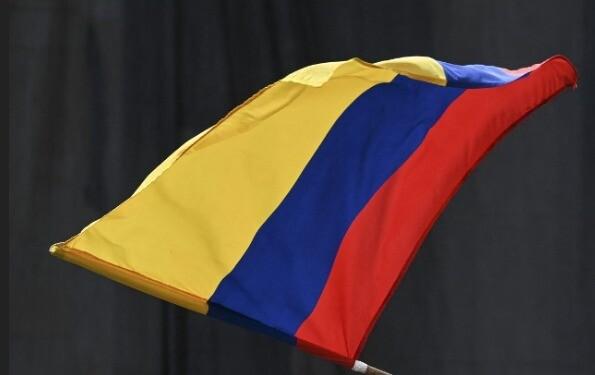 Bandera de Colombia.jpeg
