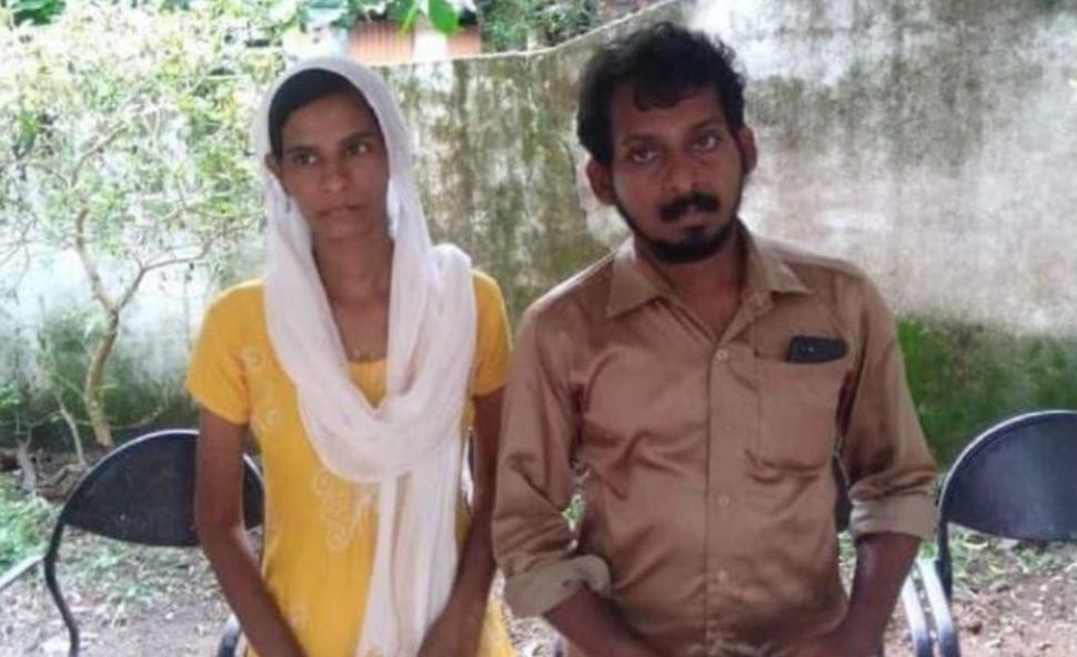 Mujer desaparecida en India
