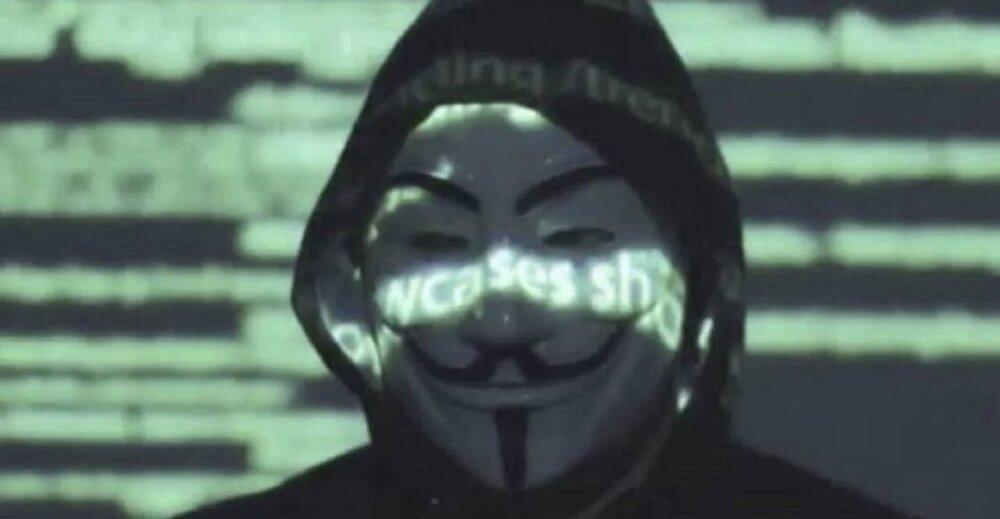 anonymous foto anonymous.jpg