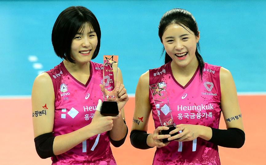 Lee Jae-yeong y Lee Da-yeong fueron suspendidas de la selección de voleibol de Corea del Sur.